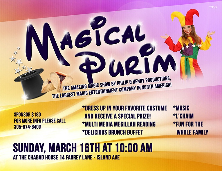 Magical Purim